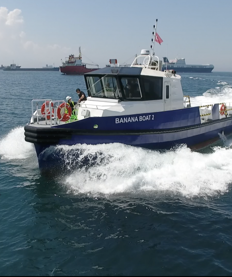 Support & Utility Vessel